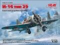 ICM 1/32 I-16 тип 29, Советский истребитель ІІ МВ (отливки)