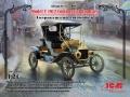 ICM 1/24 Model T 1912 Commercial Roadster, Американский автомобиль (рендеры+ отливки)