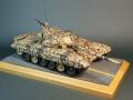 Tamiya 1/35 Т-72М1 Ajeya