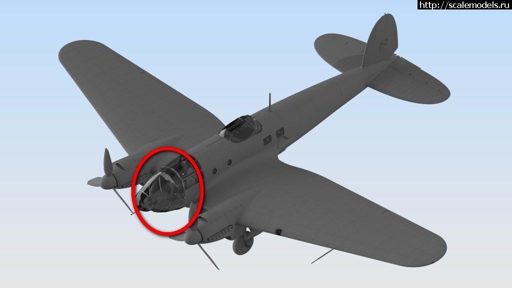 ICM 1/48 He 111H-16, Германский бомб...(#13255) - обсуждение Закрыть окно