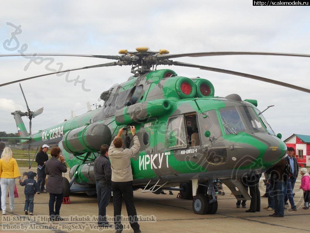 Walkaround Ми-8МТВ-1 RA-22304, Иркутск, Россия Закрыть окно