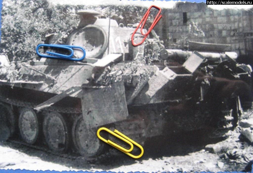 #1513869/ Dragon 1/35 Panther Ausf.G (MNH, Oct...(#12524) - обсуждение Закрыть окно