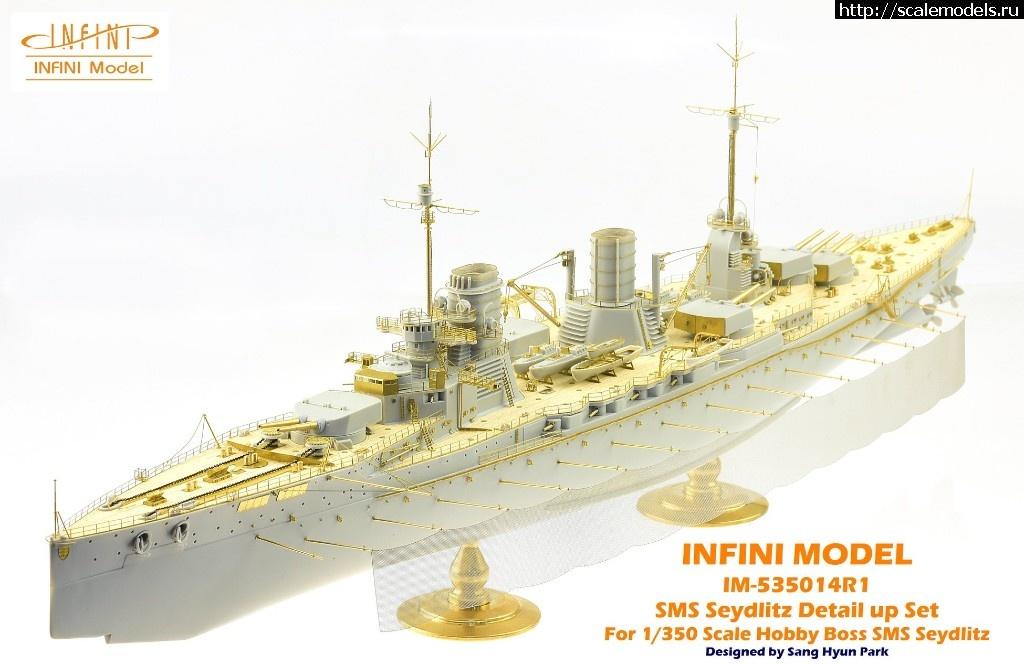 Анонс Infini-model 1/350 SMS Seydlitz 1916 detail set + wooden deck Закрыть окно
