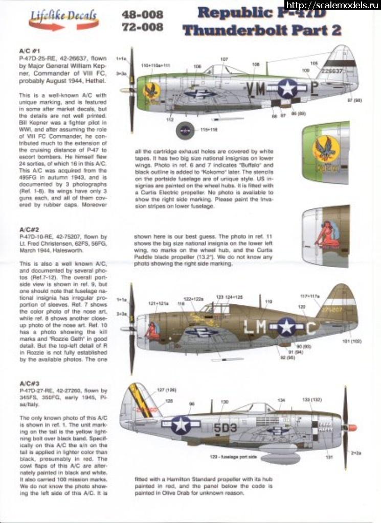 #1515219/ P-47D  Tamiya 1/72 - ГОТОВО Закрыть окно