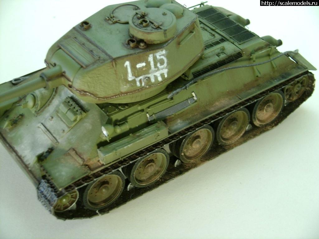 Турнир по Т-34. Все модификации. Все масштабы. Голосование Закрыть окно
