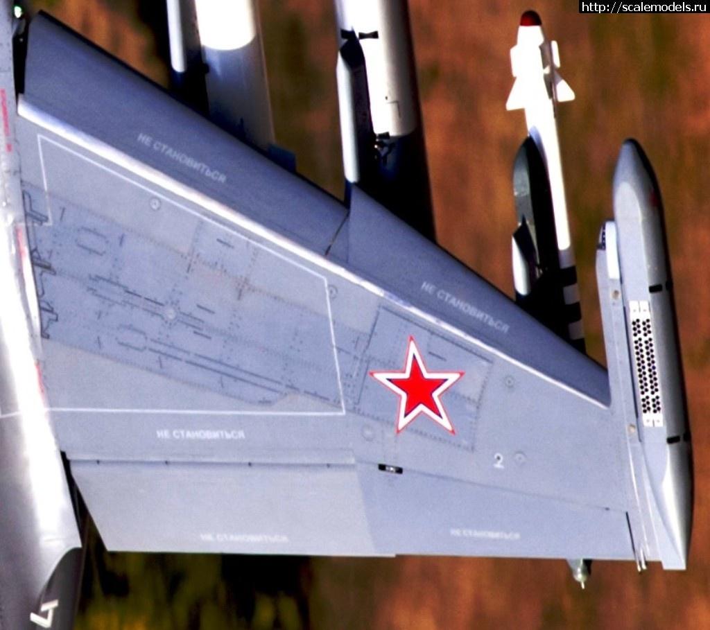 #1518804/ Анонс Kitty Hawk 1/48 Як-130 - тесто...(#13082) - обсуждение Закрыть окно