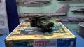 AVDmodels 1/43 ЗИЛ-ММЗ-555
