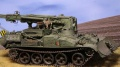 PanzerShop 1/35 БРМ армии NVA JVBT-55
