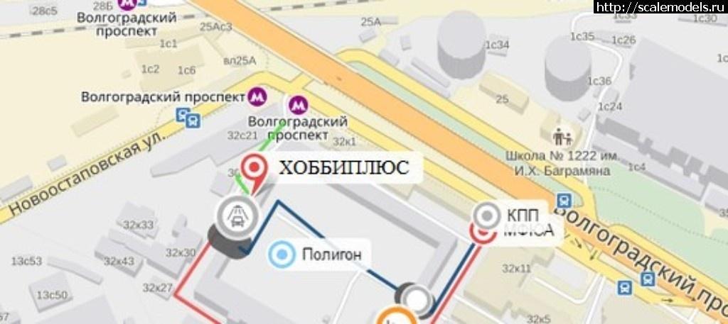 #1519689/ Модельные магазины Москвы. Закрыть окно