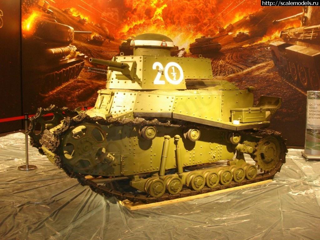 Walkaround легкий пехотный танк Т-18 (МС-1), выставка ИГРОМИР 2012, Крокус-Экспо, Москва, Россия Закрыть окно