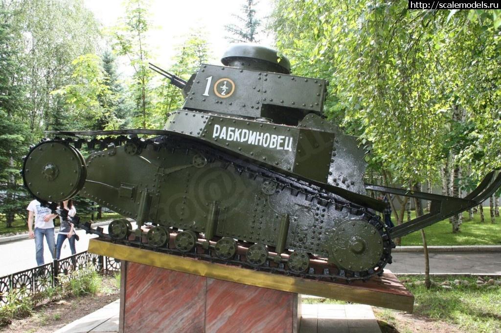 Walkaround легкий пехотный танк Т-18 (МС-1), музей бронетанкового вооружения и техники, Кубинка Закрыть окно