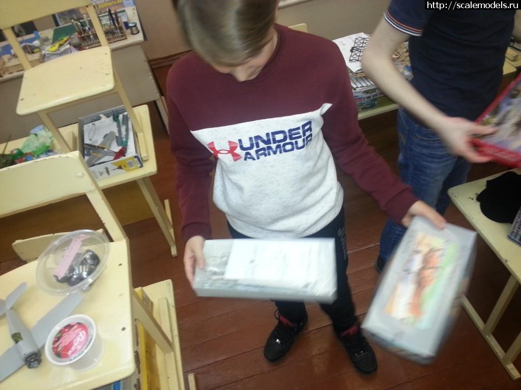 Re: подарки детям/ Кружки юных моделистов в России и не только Закрыть окно