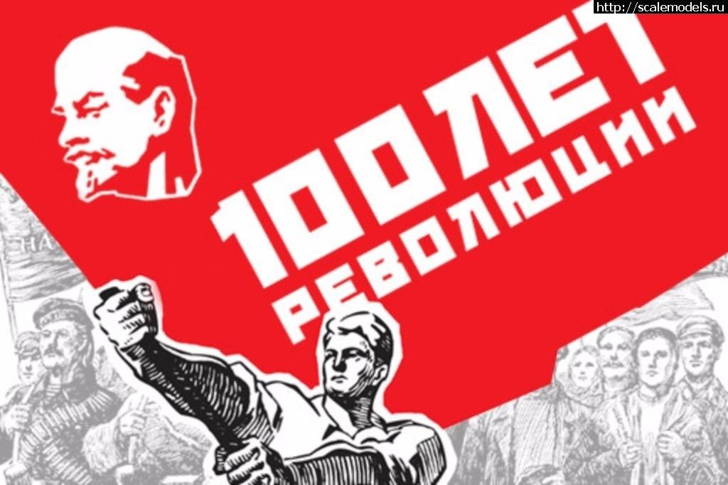 Group Build: 100 лет Революции - последний день зрительского голосования Закрыть окно