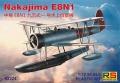 RS Models 1/72 Nakajima E8N1 Type95