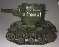КВ-2 и миньоны