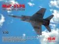 ICM 1/72 МиГ-25 РБ, Советский самолет-разведчик