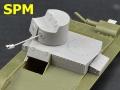 Обзор Studio Perfect Model 1/35 Конверсионная башня для ХТ-26