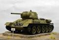 Academy 1/35 Т-34-76 - Танк Победы