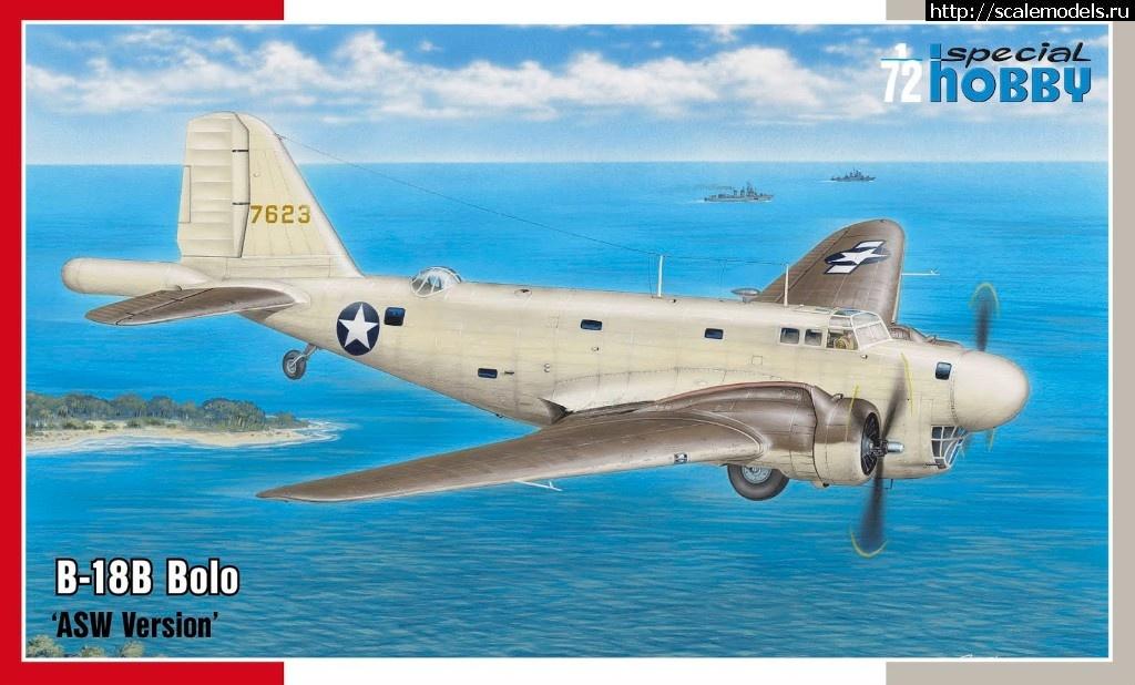 Анонс Special Hobby 1/72 Douglas B-18B Bolo ASW version Закрыть окно