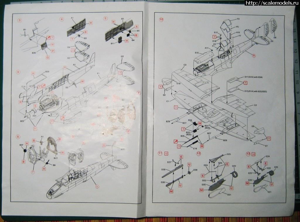 ICM Spitfire Mk. IX № 48801 По моем меня где на.. обманули. Закрыть окно