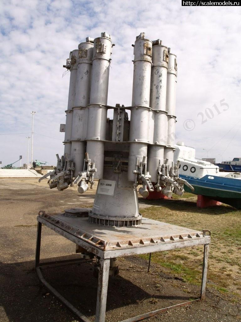 Walkaround реактивный бомбомёт РБУ-6000, Музей военной техники Военная горка, Темрюк, Россия Закрыть окно
