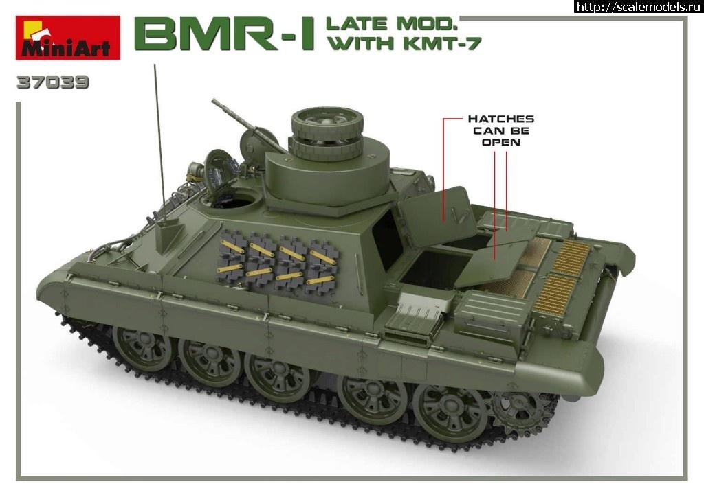 Анонс MiniArt 1/35 боевая машина разминирования БМР-1 с тралом КМТ-7 Закрыть окно
