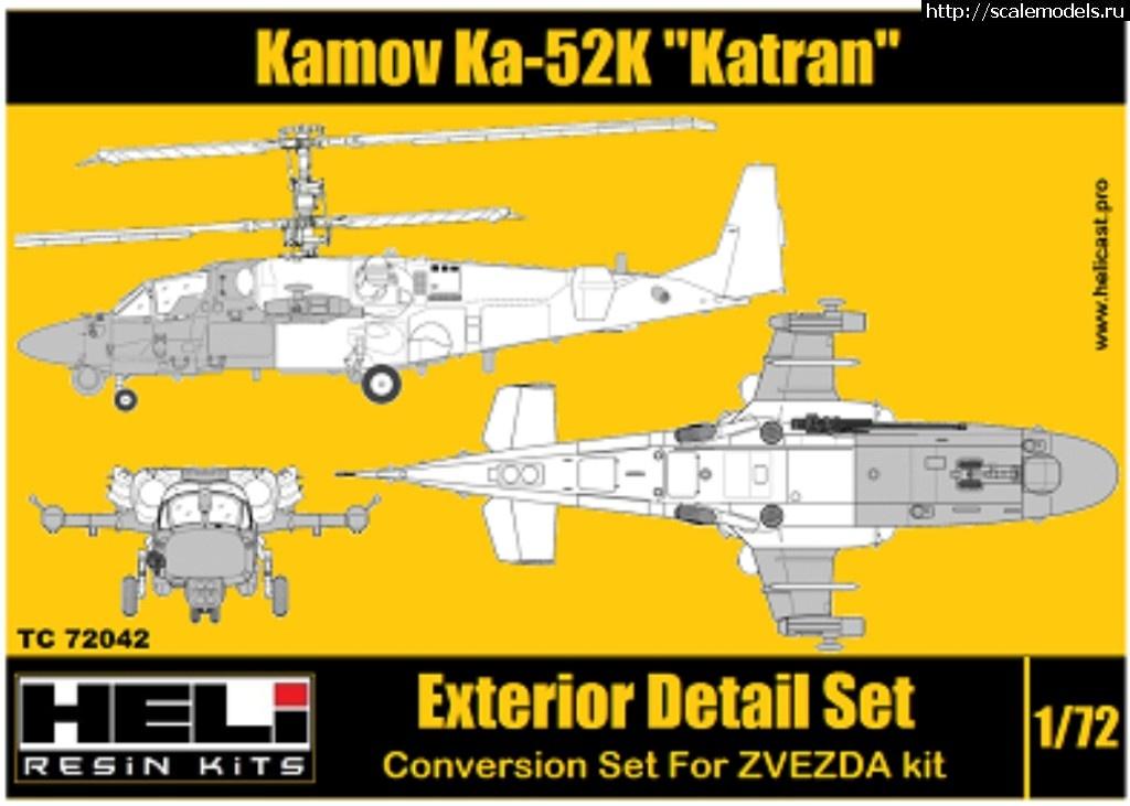 Heli-Resin Kits готовит выпуск трёх новых конверсионных наборов - Ка-52К, Ка-32А, Ми-35М Закрыть окно