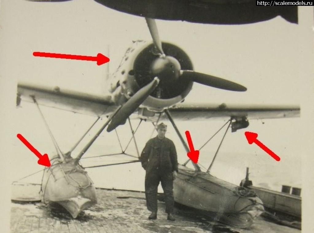 #1528668/ Heinkel He 114A  Mach2 1:72 - Выстругаем буратина!!!  ГОТОВО Закрыть окно