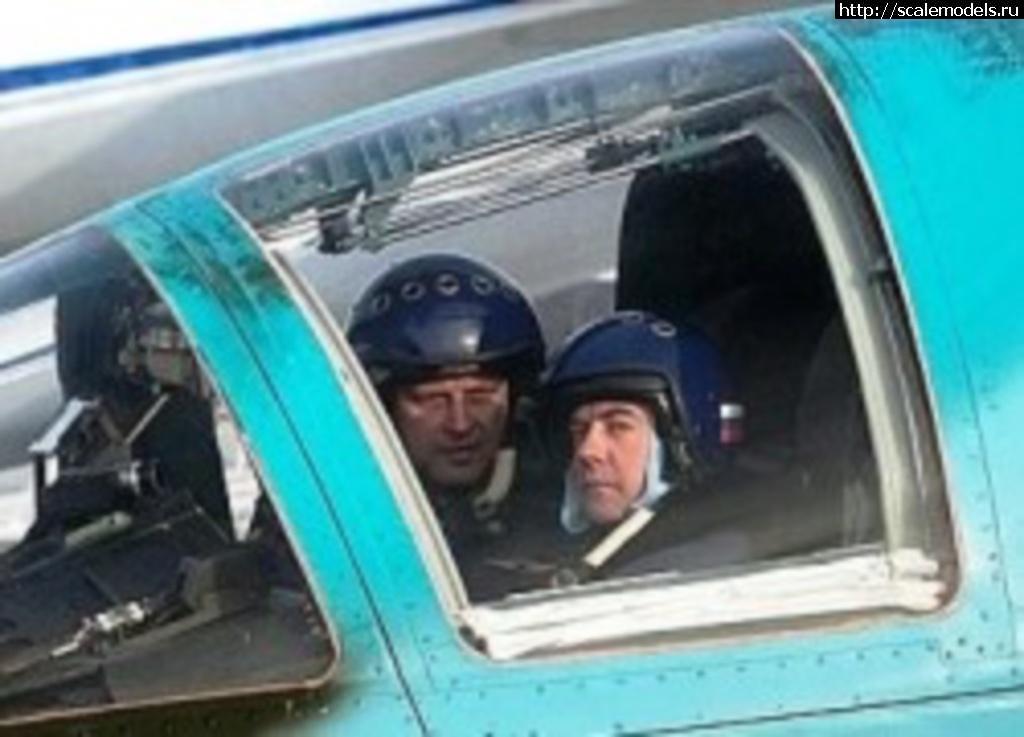#1532635/ Cу-34 Kitty Hawk 1/48 - Селезень в песочнице ГОТОВО Закрыть окно