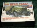 AVD 1/43 КРАЗ-255Б1