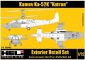 Heli-Resin Kits готовит выпуск трёх новых конверсионных наборов - Ка-52К, Ка-32А, Ми-35М