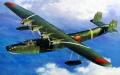 Анонс конкурса Group Build: Крылья над морем-2