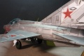 Trumpeter 1/32 МиГ-21 УМ из Качинского ВВАУЛ аэр. Котельниково