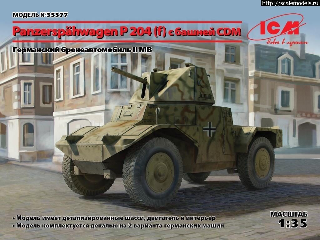 ICM 1/35 Panzerspahwagen P 204 (f) с башней, Германский бронеавтомобиль ІІ МВ Закрыть окно