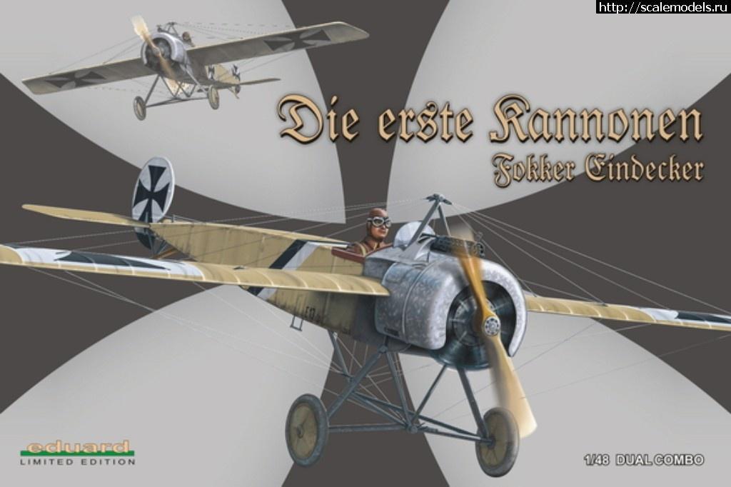 EDUARD . 1/48 . Fokker E.II / E.III - ГОТОВО Закрыть окно