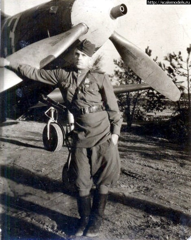#1538191/ Eduard 1/48 P-39 Airacobrа ГОТОВО! Закрыть окно