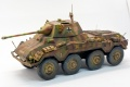 Italeri 1/35 Бронеавтомобиль SdKfz 234/2 Puma