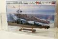Hasegawa 1/350 IJN Yukikaze