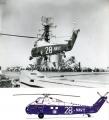 1/72 Westland Wessex HAS Mk. 1.31A, 1962, Австралия, Мельбурн