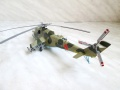 Звезда 1/72 Ми-24А обр. 1973, 373-й ТАП афганских ВВС, Кабул