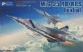 Завершение распродажи аксессуаров для сов.-российской авиации и Мaster Model.