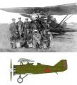 Звезда 1/72 Туполев И-4 (обр. 1929), 1934, Борисоглебск