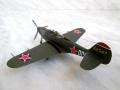 Звезда 1/72 Bell P-39N-0 Airacobra, 16 ГИАП, машина Г.А. Речкалова