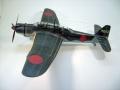 Hasegawa 1/48 B7A2 Ryusei Kai