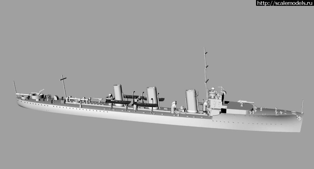 Анонс Комбриг 1/700 британские эсминцы и лидеры WWI - 3D-рендеры Закрыть окно