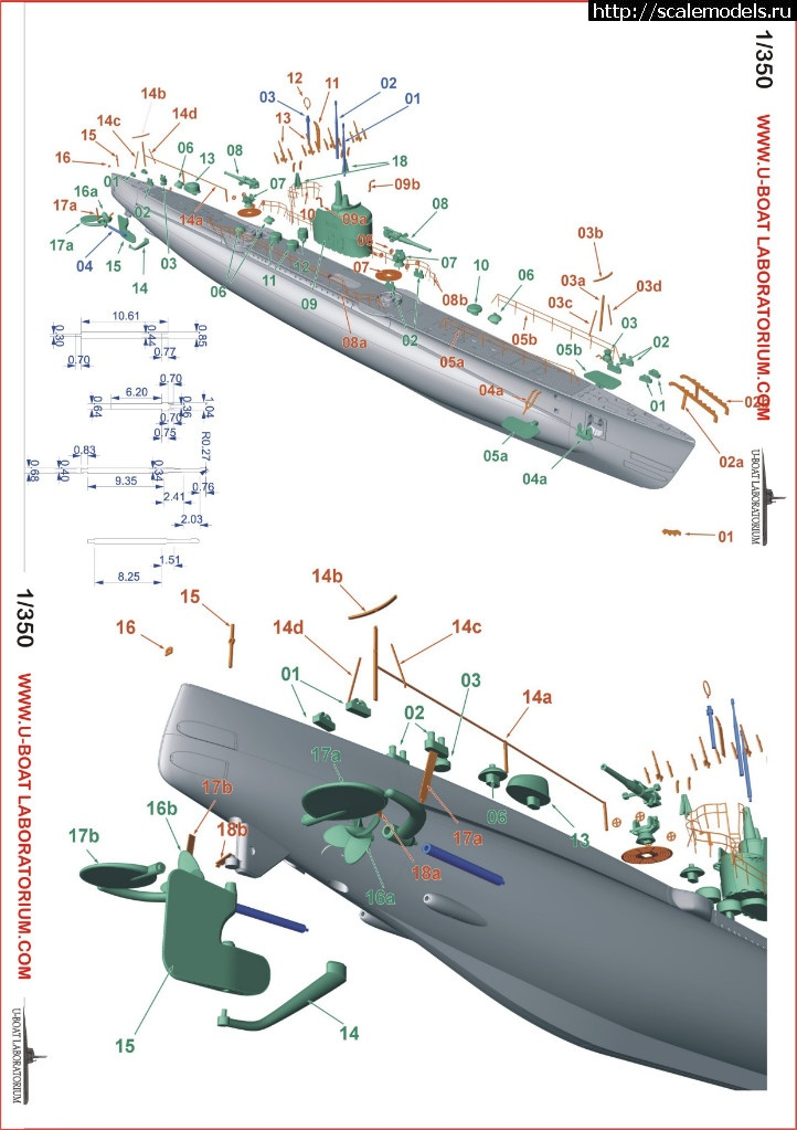 U-boat lab 1/350 Italian submarines Calvi, Finci and Tazzoli...  Закрыть окно