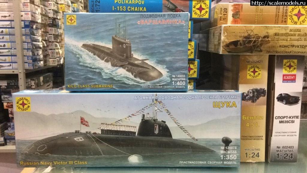 Хобби Стар Санкт-Петербург, модели в наличии  , доставка по России. Новое поступление товаров на это Закрыть окно