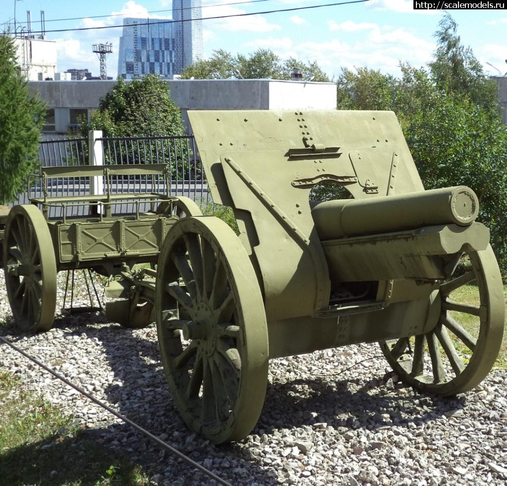 Walkaround 122-мм гаубица образца 1910 г., Парк Победы, Москва Закрыть окно