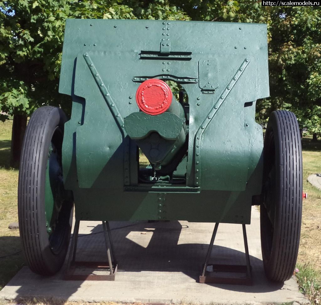 Walkaround 122-мм гаубица образца 1910/1930 г., Парк Победы, Москва, Россия Закрыть окно