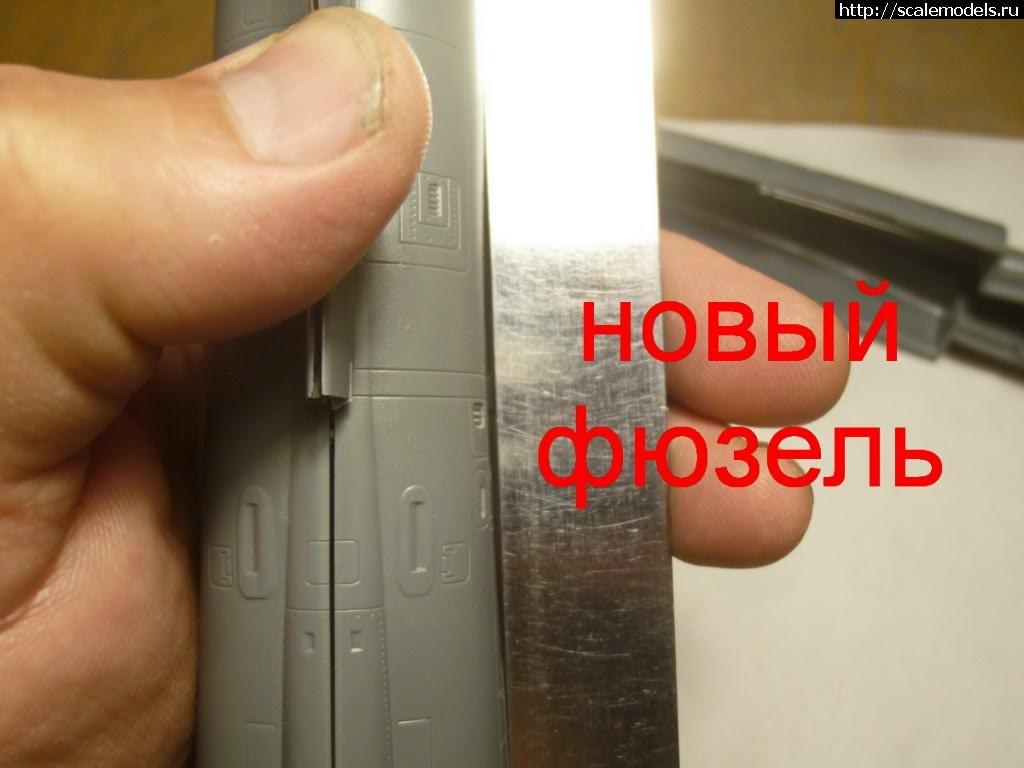 1555720623_10.JPG